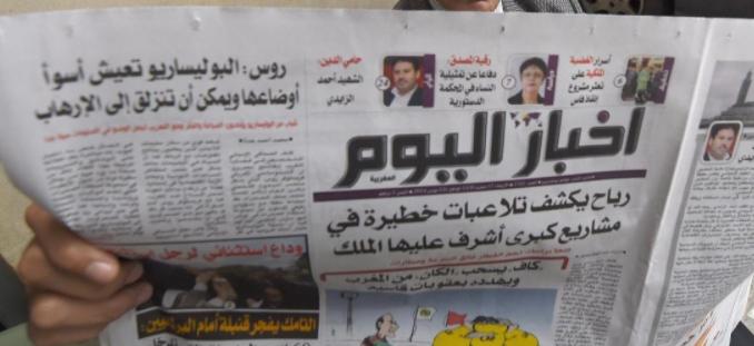 """العاملون بـ""""أخبار اليوم"""" يعتصمون بمقر الجريدة احتجاجا على عدم صرف أجورهم"""