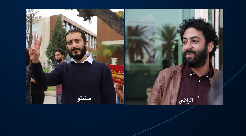 تأجيل محاكمة الصحافيين عمر الراضي وعماد استيتو إلى ماي المقبل