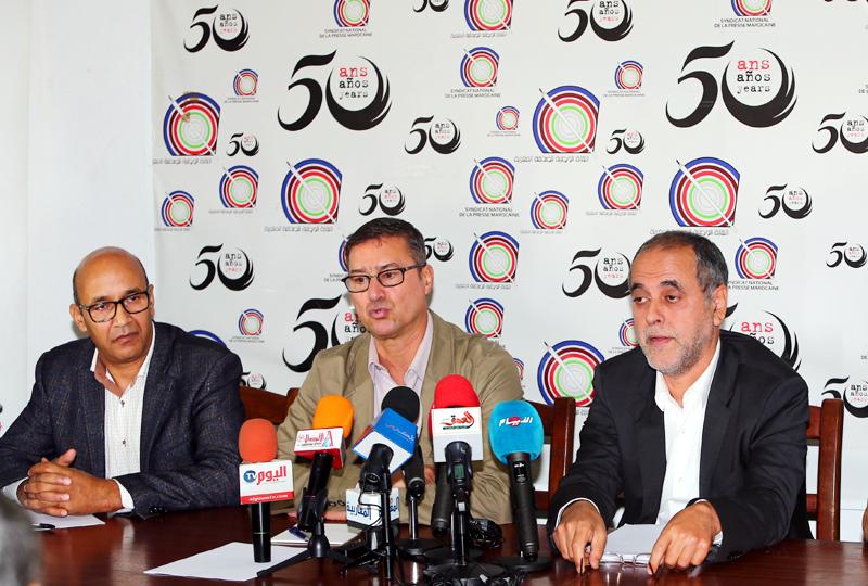 نقابة الصحافة المغربية: نرفض التطبيع والتواصل الإعلامي مع الكيان الإسرائيلي