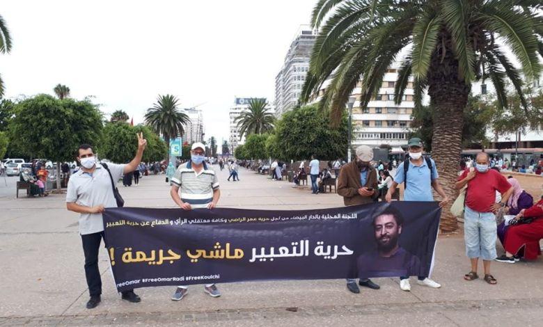 وقفة رمزية بالبيضاء للمطالبة بإطلاق سراح الصحافي عمر الراضي