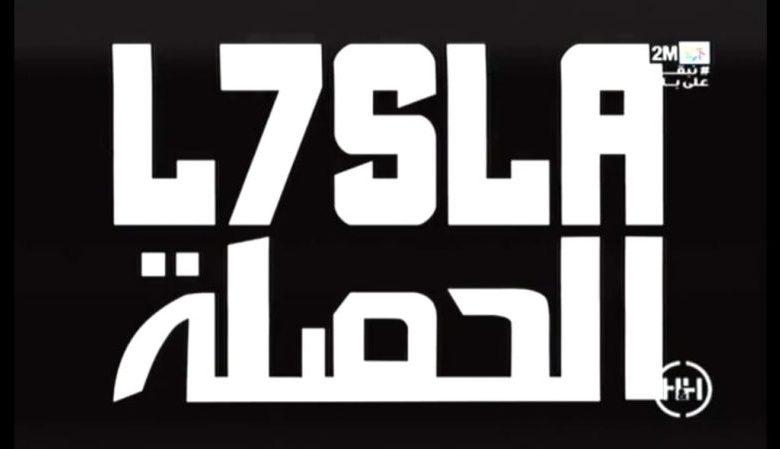 حصلة 2M.. القناة تسيء لتاريخ الحي المحمدي ومجموعة لمشاهب
