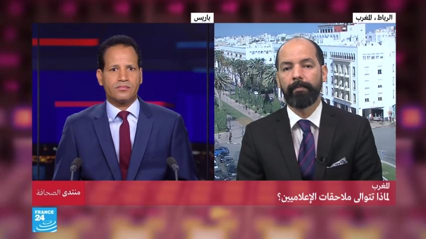 المغرب: لماذا تتوالى ملاحقات الإعلاميين؟