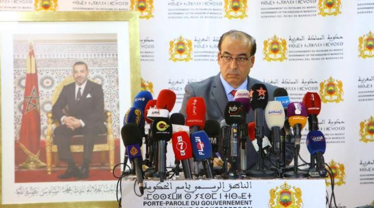 تعليق إصدار ونشر وتوزيع الصحف الورقية ابتداء من الأحد 22 مارس